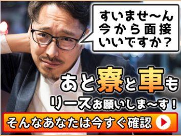 選べる勤務形態♪日勤or2交替!部品製造★☆ イメージ