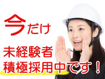 勤務地多数!接客販売/時給1300円! イメージ