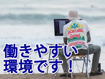 技術が生かせる☆時給1500円☆CAD設計! イメージ