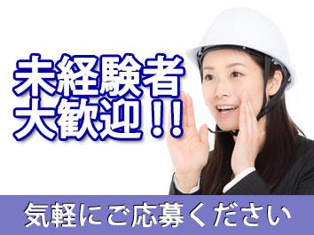 【】手のひらサイズのかる~い検査 イメージ
