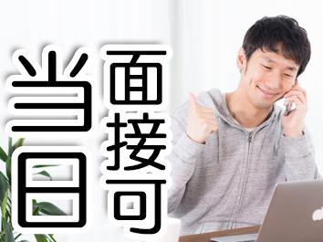 皆勤手当ず~~っと2万円!大量募集組付け作業! イメージ