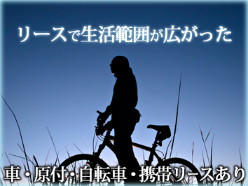 ラクラク軽作業!!フィルター部品の検査 イメージ