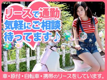 ■時給1400円/月収26万円可能 ■機械操作 ■週払いOK イメージ