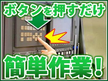 月収30万円以上可能!稼げる簡単作業です! イメージ