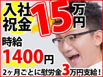 【大量募集】稼げる部品のプレス作業!【即就業】 イメージ