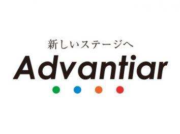 [advantiar]給料計算の補助業務 イメージ